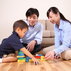 子供のいる世帯はどう資産形成すべき?資産形成の基本3原則に立ち戻って考えてみた