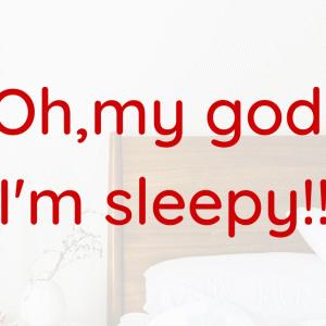 [雑記]眠いときにする4つのこと