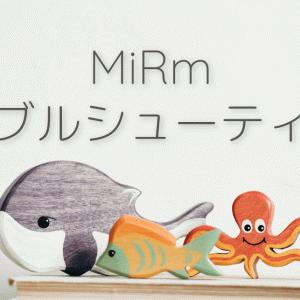 MiRmサーバーに入れない時の対処法