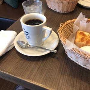 オランダ坂コーヒー