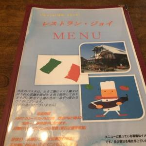 レストラン ジョイ  厚木