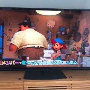 TV買い替え