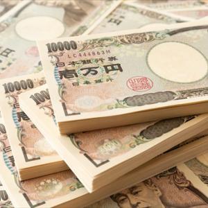 13万円の無事を祈る