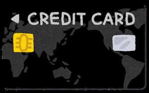 クレジットカードを作るなら銀行系がいい!そんなときにおすすめなカードその1:三井住友VISAカード