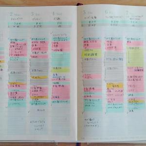 日の長さを感じる手帳 Weekly 12/2~12/8