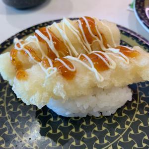 はま寿司へ行く