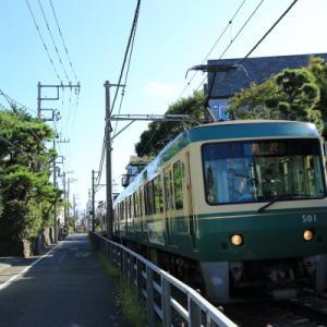 鵠沼住宅地      (江ノ島電鉄)