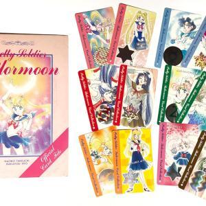 【なかよし1993年8月号~1994年1月号ふろく】セーラームーン スーパープレミアムカード&公式カードファイル