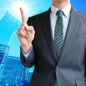 【転職成功】数社を渡り歩いて思ったこと気づいた事!おすすめする転職の方法