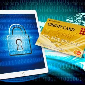 元ブラックリスト?が伝えるクレジットカードの危ない使い方!