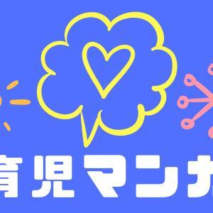 【40代育児マンガ】納豆は飲み物