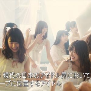 乃木坂46 握手会初心者向け解説ビデオ(英語)