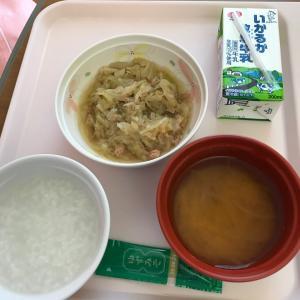 入院4日目の 食事