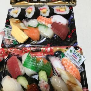 実家でお昼はお寿司