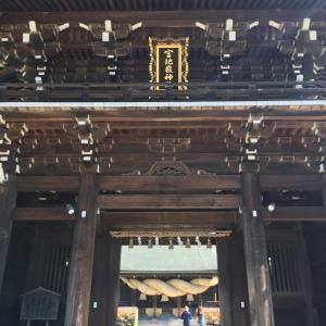 福岡県へ行った。