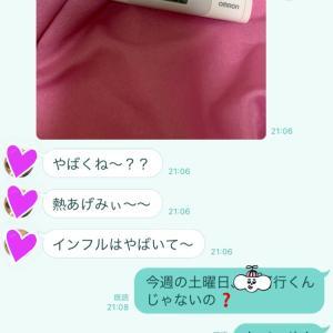 長女がやばみ〜〜〜( ;∀;)