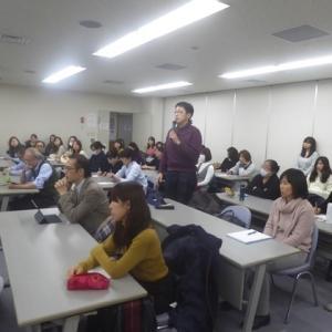 神奈川県新生児連絡会(2019年12月10日(火))のご案内:子どもと家族の発達や生活を支えるとは?