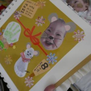 8ヶ月の月誕生日。。。(鹿児島のかすたどんと富山の甘金丹)