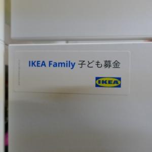 「IKEA FAMILY 子ども募金」のこども医療センターへのご寄付に感謝。。。