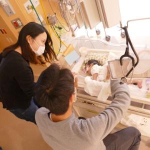 新型コロナウィルス対策でNICU家族面会を制限 (コロナより大変なことに向き合っているNICU)