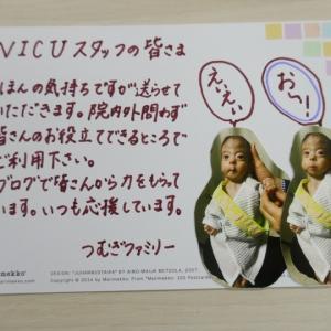 日本はすてたものでない:NICUへの手指消毒液やマスクの寄付に感謝感動。。。