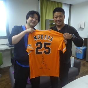 バース・デイ「 巨人2軍コーチ・村田修一 体重712gの早産だった息子との強い絆」