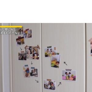 テレビ神奈川(tvk)の「NICU退院・最期の時間~駆け抜けた5カ月11日間~」のニュース動画