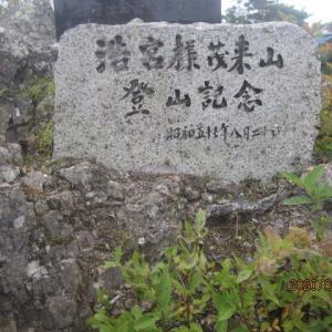 小海親沢コース 茂来山登山