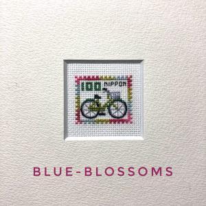クロスステッチの切手【Bicycle】完成です。