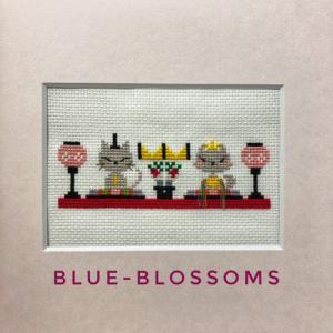 https://blue-blossoms.com/5399-2/