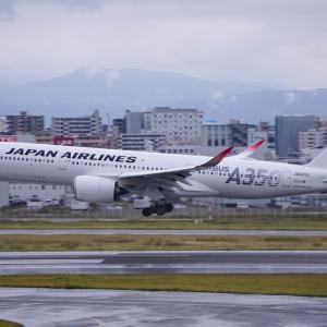 〔今日の旅客機〕JAL Airbus A350-900