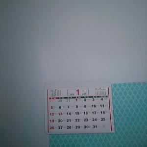 カレンダーは東北で、東よりがいいらしいよ。