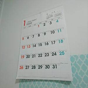 元気になるために、カレンダー用シールを買ってきました。