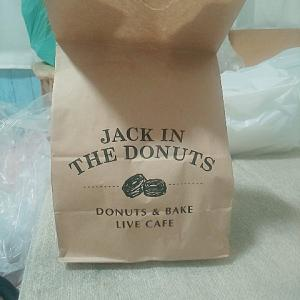 JACK IN THE DONUTS2