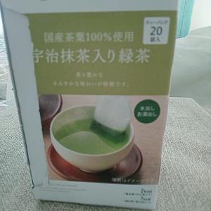 ゴミ屋敷住人、お茶を沸かす
