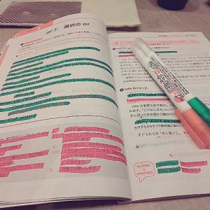 20時までサンマルクでカフェ勉強