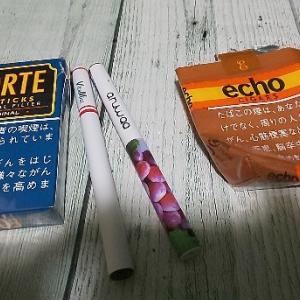 禁煙にチャレンジしようと思います