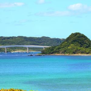 【風景写真】角島大橋のエメラルドグリーン(海士ヶッ瀬戸)