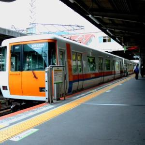 【鉄道写真】近鉄7000系電車、近鉄1020系電車