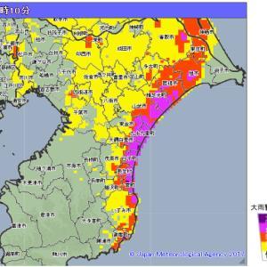 洪水から命を守る情報(気象庁HP)