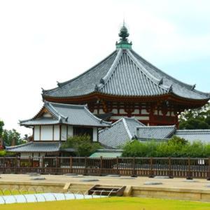 【神社仏閣】興福寺中金堂・南円堂・北円堂・三重塔