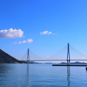 【風景写真】多々羅大橋(しまなみ海道)