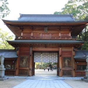 【神社仏閣】日本総鎮守大山祇神社の参拝②