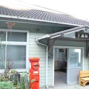 JR予讃線下灘駅の海絶景