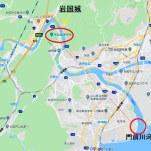 【日本のお城】岩国城(山口県)