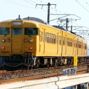 【鉄道写真】山陽本線大畠瀬戸を走る115系電車!