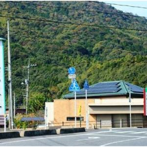 明日の同窓会・紫水園の紹介(過去記事)