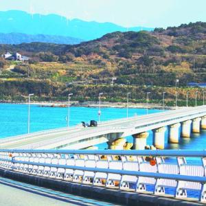 【風景写真】戻る角島大橋