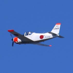 【航空機】海自小月教育航空隊第201教育航空隊 T-5練習機