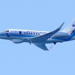 【航空機】海上保安庁北九州航空基地のジェット機ファルコン2000EXが格好いい!